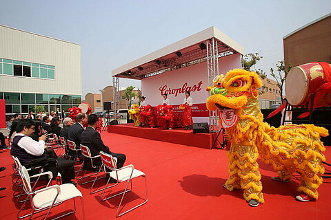 Opening Ceremony in Kunshan, China